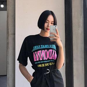 looknone T-Shirt