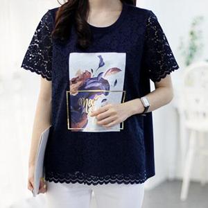 lusida T-Shirt