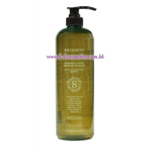 Botaneth 蜂蜜修復洗髮水 1000 ml