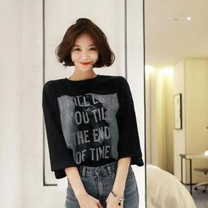 wingsmall T-Shirt