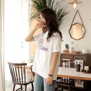 roompacker T-Shirt