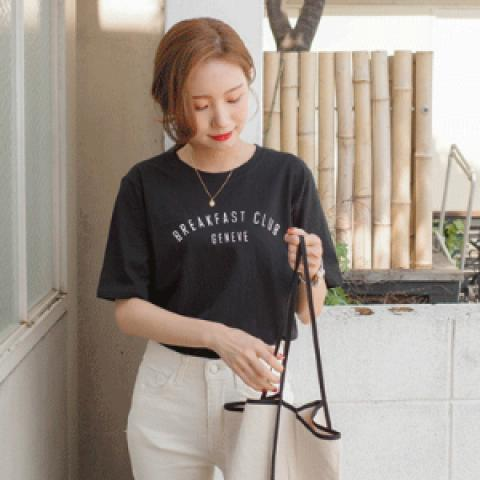 styletiba T-Shirt