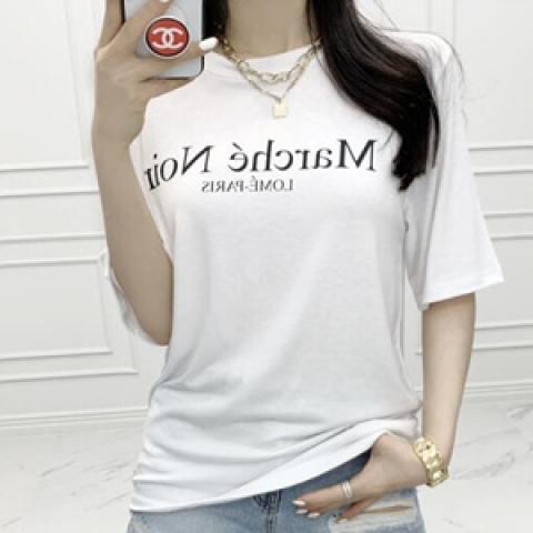 u-inme T-Shirt